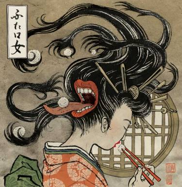 Futakuchi Onna 二口女 Yokai