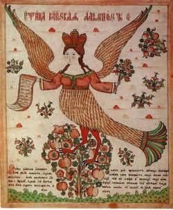 Alkonost. Russian Lubok of 18–19th Century [public domain]